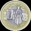 記念硬貨を集めてみる&コインホルダーの使い方