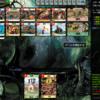 Dominion Online 対戦録 265