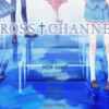 PC『CROSS†CHANNEL -FINAL COMPLETE-』感想・レビュー