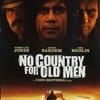『ノーカントリー(原題No Country For Old Men)』感想ーアメリカの荒涼とした大地とおかっぱ
