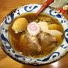【今週のラーメン927】 麺爽 かしげ (東京・阿佐ヶ谷) 特製中華そば・醤油
