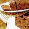 手作り初心者向けケーキレシピ~材料5つで簡単チョコパウンド