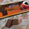 アルフォート ミニチョコレート プレミアム エチオピアモカ