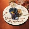 ブルガズ・アダに行ってきた。麻布十番のトルコディナー