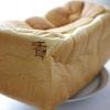 東銀座のパン屋「俺のBakery&Cafe」