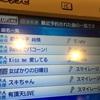 14.アイドル
