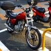 大型バイクもOK!!2,380円で熊本市街近くに格安で一泊「天然温泉湯らっくす」