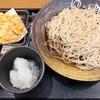 ゆで太郎長野篠ノ井バイパス店