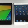 新型iPad mini Retinaディスプレイ生産は昨年と同じスケジュールで進行中、11月発売に期待