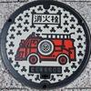 岡崎市の消火栓の蓋