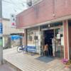 【西新井】麺屋 鳳 のまぜそばでしょう