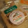 べこちちFACTORYのチーズたち