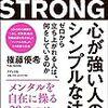 モテモテ塾オーナー2冊目発売決定!!しかもYouTubeデビュー!!