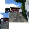 ぼんぼり祭に行ってきました.鶴岡八幡宮で毎年8月に立秋の前日から9日までの3日間行われる鎌倉の夏の風物詩.でも,「ぼんぼり」と「あんどん」「ちょうちん」「とうろう」.どこがどう違うのでしょうか?