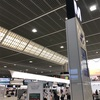 【釜山滞在記】私がラマダアンコール海雲台を選んだ理由