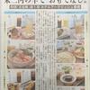 王位戦第1局 ホテルアークリッシュ豊橋 東愛知新聞