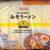 ウチで TV みそラーメン(袋麺) 158−8/5円 89g(80g) 399Kcal 塩分相当量 5.2g
