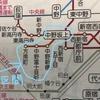 乗ってきました!東京メトロ丸の内線方南町支線!!