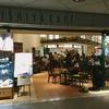 イシヤカフェ (ISHIYA CAFE)/ 札幌市大通西4丁目 札幌大通西4ビル B2F