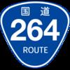 No.070 国道264号