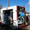 洗車日和(^o^)v