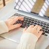 WEBライティングとは?初心者がスキルアップする為のコツ。