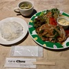 🚩外食日記(388)    宮崎ランチ   🆕「カフェ・ド・シュウ(Cafe de Chou) 」より、【日替わりランチ】‼️