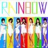 Rainbow日本デビュー曲「A」日本語バージョンYouTube動画・MVミュージックビデオ、KARAの妹分レインボー