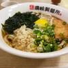 【ほっこり台北】讃岐製麺所は美味、そして最強!
