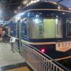 【東京⇒大阪6時間41分】速かった国鉄末期からJR初期の九州ブルートレイン