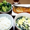 ☆お家で給食☆サバのケチャップ煮☆簡単☆