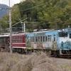 第463列車 「 珍編成再び!ぐるっと北近畿号を狙う 」