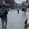4月三重県日帰り旅行