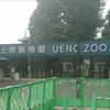【古生物スポット紹介】上野動物園
