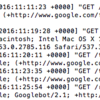 GoogleスプレットシートのImportFeedのキャッシュの話