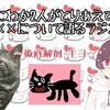 【にわか二人がとりあえず✖✖について語るラジオ】キヨ徹底解剖【ブログコラボ第二弾】#1