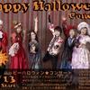 チケット予約絶好調!!! Happy Halloween Concertフライヤー完成しました!!!