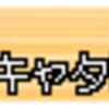 名前とアイコン Ver.0.05