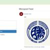 【13章】Ruby on Railsチュートリアル演習まとめ&解答例【13.4 マイクロポストの画像投稿】