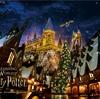 USJ(ユニバ) Harry Potter『ウインター・イン・ザ・ウィザーディング・ワールド・オブ・ハリーポッター』完全ガイド!イベント・食べ物・(入場整理券)発券方法など
