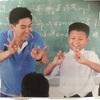 国際青少年連合 感動的な海外ボランティアたちの帰国発表-12