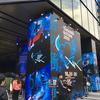 受け渡しに行って来ました!! 「METAL BUILD ストライクフリーダムガンダム SOUL BLUE Ver.」  画像大量で開封レビュー!!
