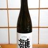 【蔵元渾身のシリーズ】飛良泉本舗『飛囀 雛(HINA)』、飲んでみました!
