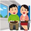 電車で誰もわたしの隣に座ってこない問題