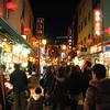 南京町春節祭。