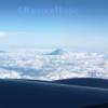 新幹線と飛行機とクルマ