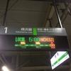 富士山マラソン【レポ1】