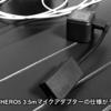 GoPro HERO5 Sessionの外部マイクが使い物にならなかったのでダウングレードした