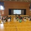 4年生:福祉のお話を聞く① オリエンテーション