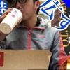 ダラス空港が広すぎた【YouTube解説回 中編】